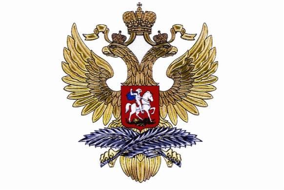 """Russisches Außenministerium: Donbass wird für innenpolitische """"Spielchen"""" missbraucht"""