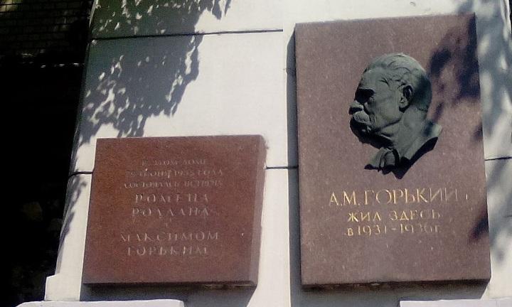 Das italienische Sorrento setzt Maxim Gorki ein Denkmal