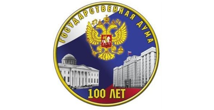 Kreml denkt über Parteienreform nach