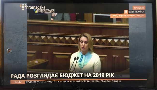 Umfrage in der Ukraine: Nur 40 Prozent wollen im Fernsehen ukrainische Sprache hören