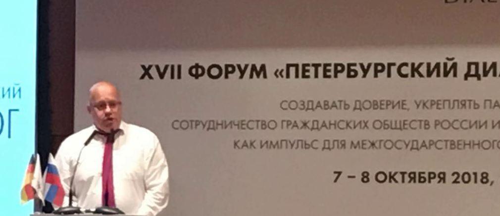 """17. Petersburger Dialog beendet: """"Die größten Erfolge erzielen wir auf der kommunikativen Ebene"""""""