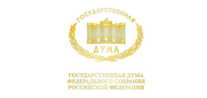 Duma verschärft Strafen für die Fälschung von Dokumenten