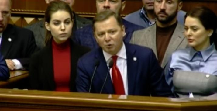 Ljaschko kritisierte die Einführung des Kriegsrechts