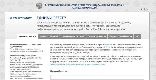 Roskomnadzor will Blockaden im Internet aufgeben