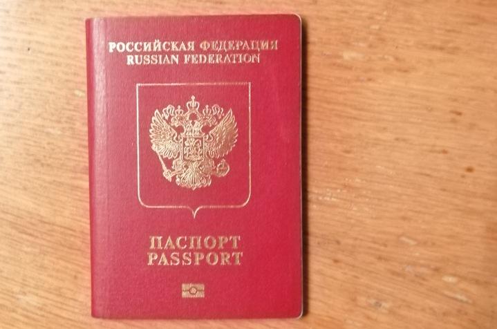 Vereinfachte Prozedur zum Erwerb der russischen Staatsbürgerschaft für Ukrainer