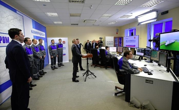 LNG-Regasifizierungsanlage in Kaliningrad in Betrieb genommen