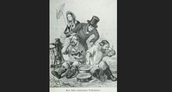 Neues Altes vom Lexikus-Verlag – Russisches Leben – 12. Über die heidnischen Russen. Nach Dr. Frähn, weiland Akademiker zu St. Petersburg