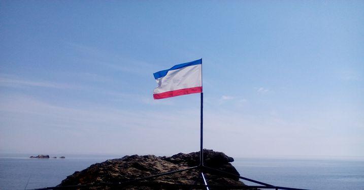 """Krim-Plattform zur """"De-Okkupation"""" der Krim"""