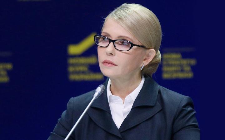 Julia Timoschenko mit Corona infiziert