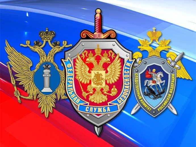 Peskow: Anti-Korruptionsarbeit ausnahmslos bei allen Behörden und Beamten