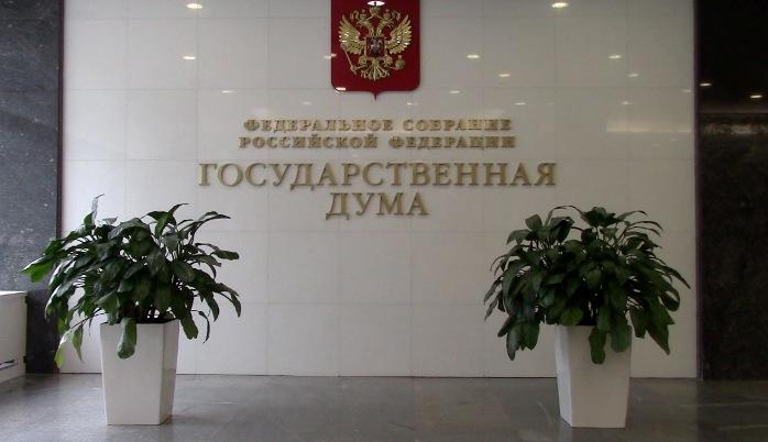 Immunitätsgesetz für Putin? Russisches Parlament garantiert Ex-Präsidenten Unantastbarkeit