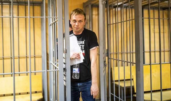 """""""Wir brauchen eine Reform der Antidrogengesetzgebung."""" Die Politikwissenschaftlerin Ekaterina Shulmann über den Fall von Ivan Golunov"""