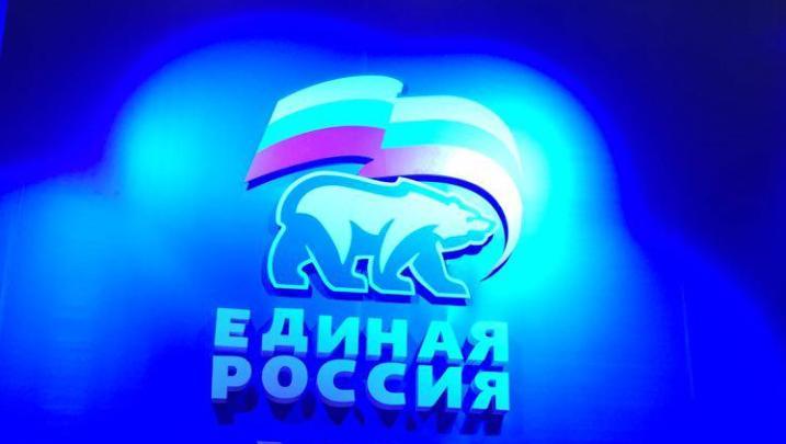 >Einiges Russland< setzt auf Wiederbelebung der Freundschaftsgruppe zwischen Staatsduma und Werchowna Rada