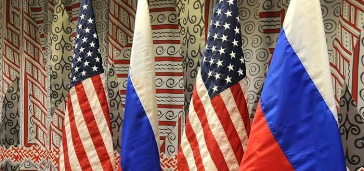 """Außenministerium bewertet US-Strategie zur Bekämpfung """"Russlands"""""""