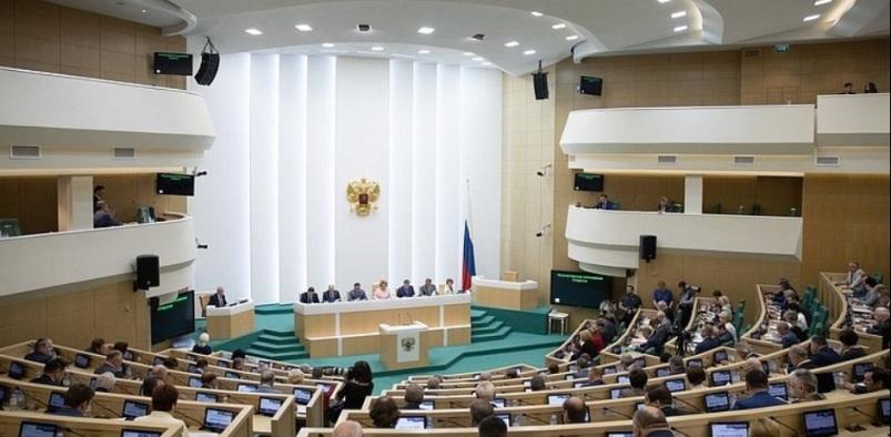 Föderationsrat: USA versuchen, sich in Wahlen zur Moskauer Stadtduma einzumischen