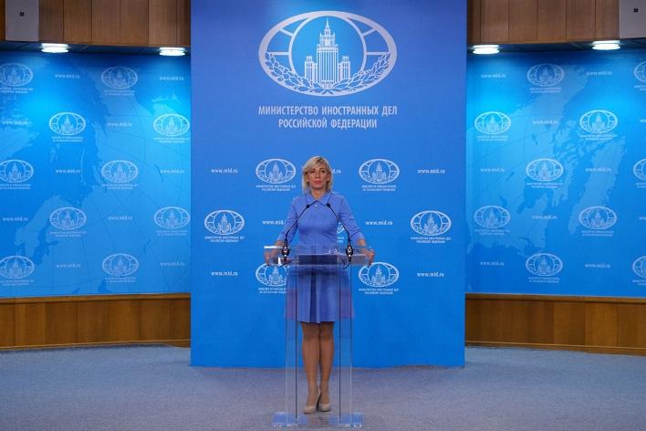 Russisches Außenministerium wird offiziell Einmischung der USA und Deutschlands in die inneren Angelegenheiten Russlands verurteilen