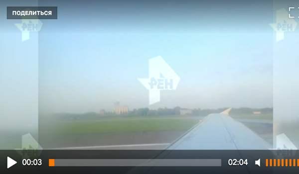 Video der Fast-Tragödie: Notlandung der A321 mit über zweihundert Personen komplett gefilmt
