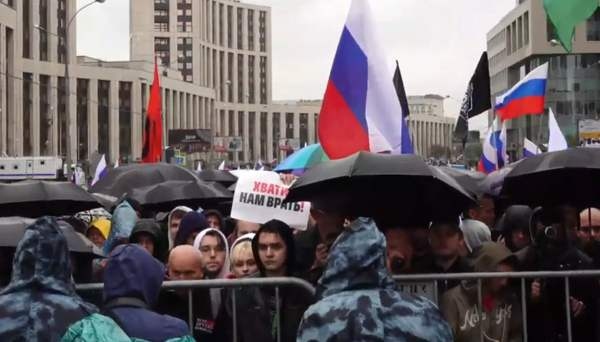 Kundgebung am 17. August am Sacharow Prospekt