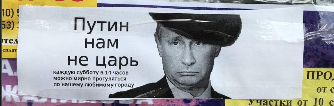 """Wankt das """"System Putin""""?"""