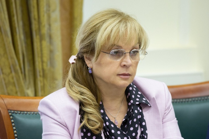 Leiterin der Zentralen Wahlkommission (KEK) überfallen