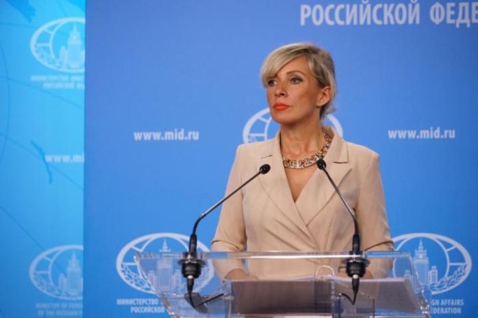 Sacharowa: OPCW bereitet Russlandbesuch vor