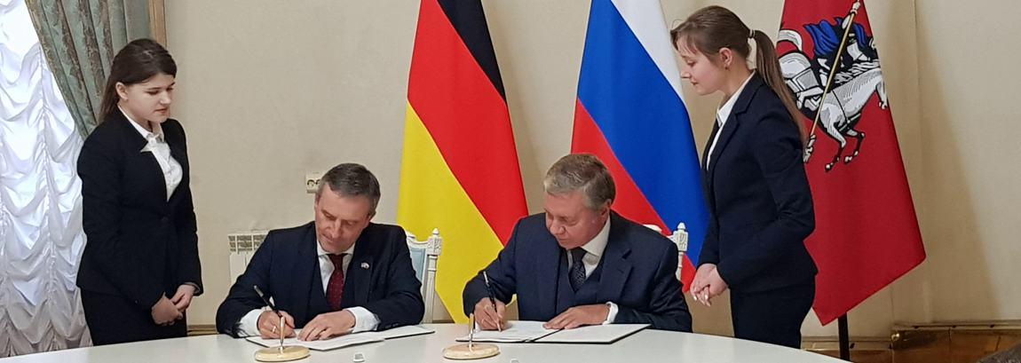 """""""Stabilität ist Merkmal einer Meisterschaft"""" – in Moskau wurden Düsseldorfer Tage offiziell eröffnet"""