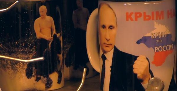 """Surkow und Peskow befürworten Studium des """"Putinismus"""""""