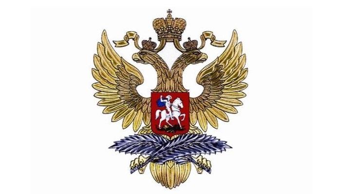 Russisches Außenministerium: Moskau zufrieden mit der Entscheidung des Schiedsgerichts in Den Haag