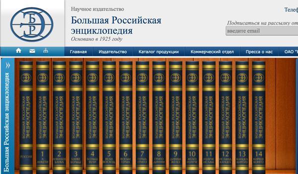 Wikipedia sieht in Großer Russischen Enzyklopädie keine Konkurrenz