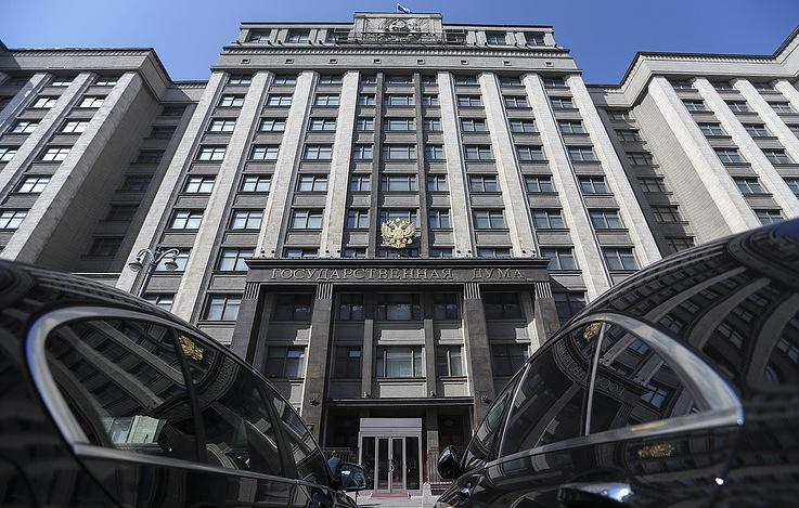 """""""Ernsthafte Konsequenzen"""" – Russland erhöht Strafen wegen Ungehorsam gegenüber Polizei"""