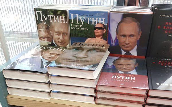 """""""Eine Welt voller Möglichkeiten"""" – neue Einblicke in Putins familiäres Umfeld"""