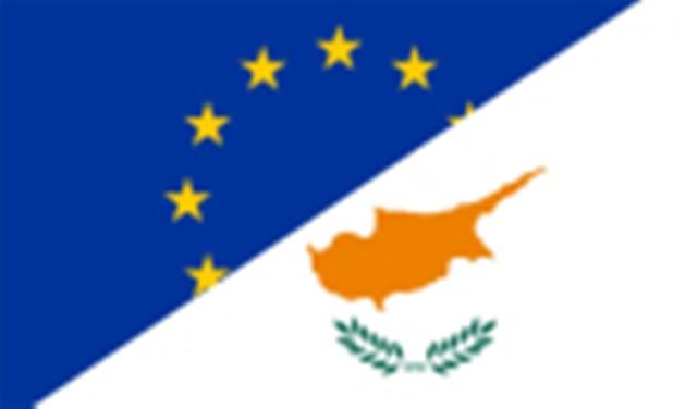 Goldene Pässe und Geldwäsche in Zypern