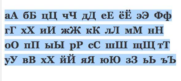 """Ukrainischer Sicherheitsratschef: """"Wir müssen auf das lateinische Alphabet umstellen"""""""