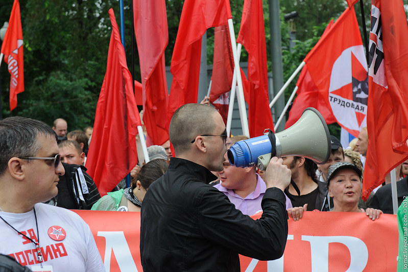 Die Menschenrechtslage in Russland