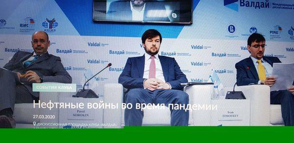 """""""Ein Nervenkrieg"""": Expertendiskussion zum Thema Ölkrieg zwischen Russland und Saudi-Arabien"""