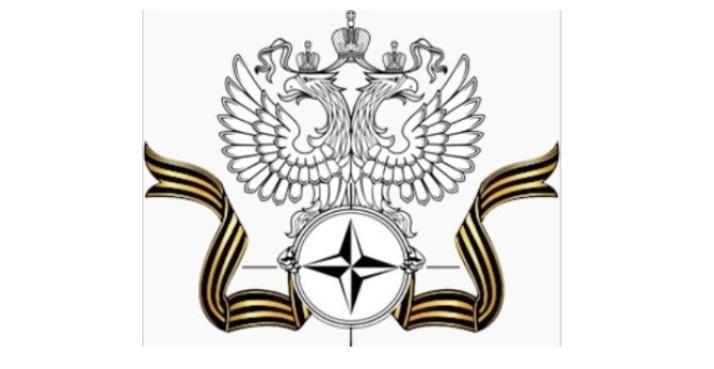 NATO schickt Hälfte der russischen Mission bei der Allianz nach Hause