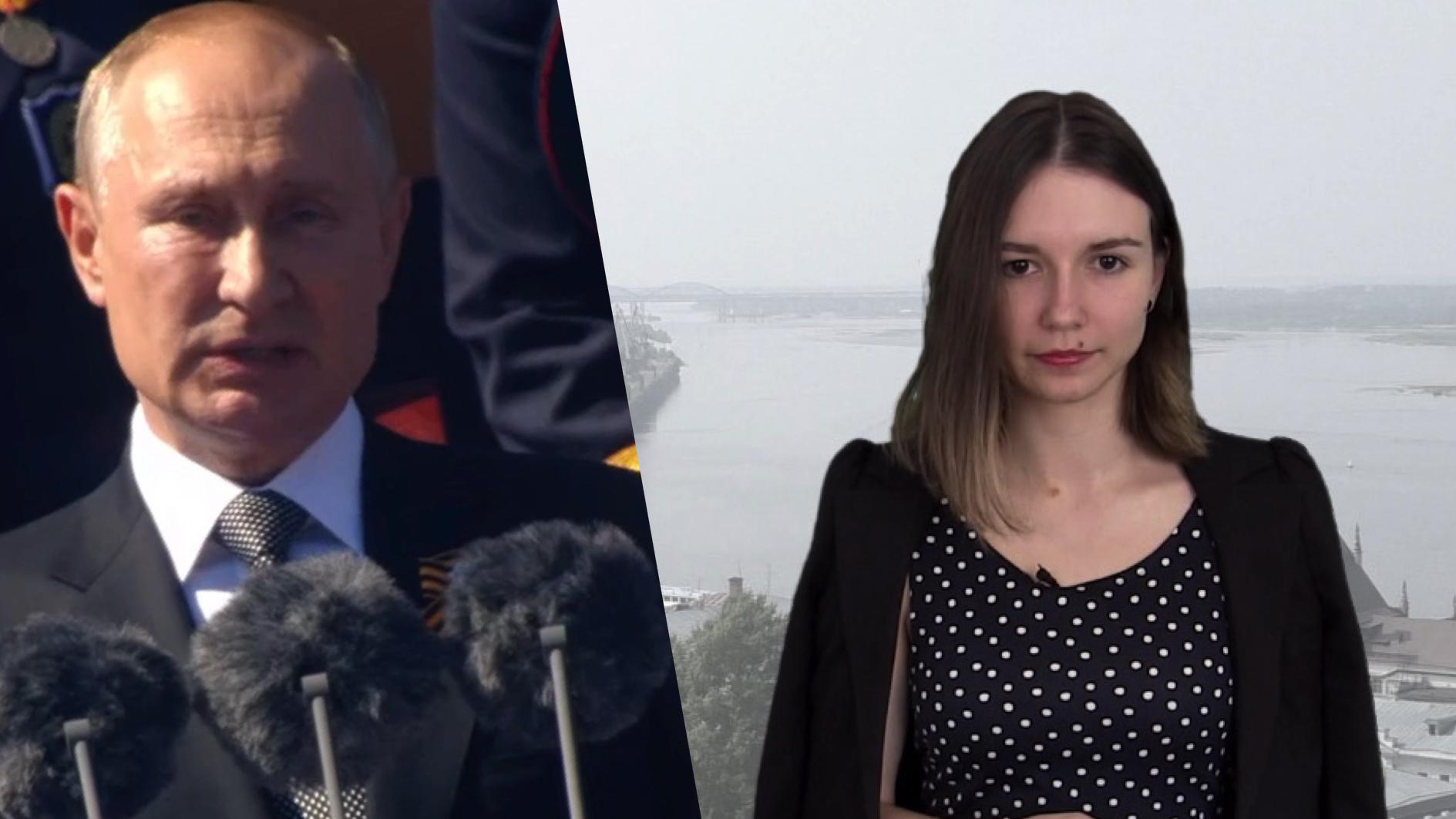 Infos zur russischen Verfassungsreform und Putins weiterer Regierung [Video-Classics]