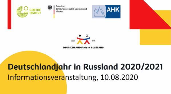 """""""Akzente setzen"""" – 2020/2021 ist das Deutschlandjahr in Russland"""