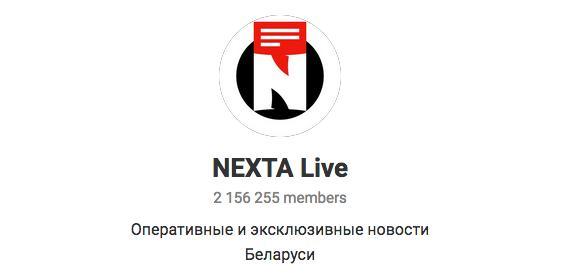 Belarus fordert von Polen Auslieferung der Gründer des Telegramkanals Nexta