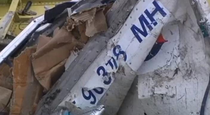 MH17: Niederländisches Gericht zieht keine weiteren Versionen des Absturzes in Betracht
