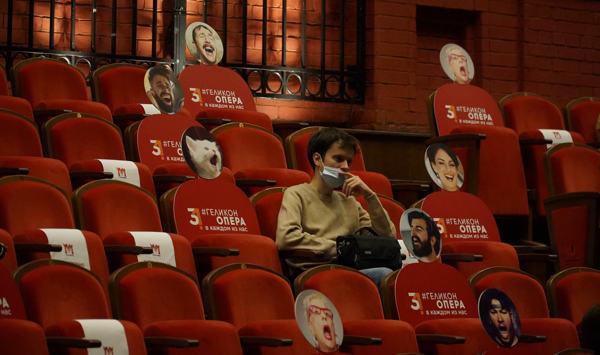 """""""Sehr beängstigend"""" – Moskau trotzt der Pandemie"""