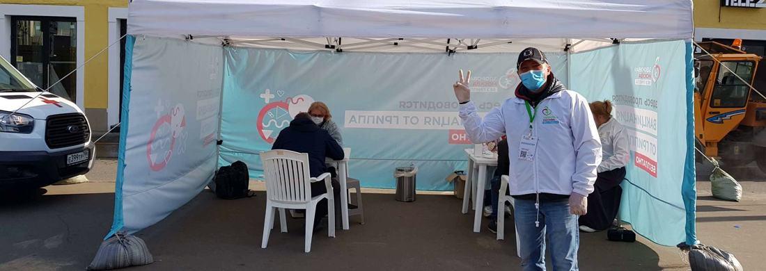 """""""Groß angelegte Impfungen"""" sollen in Russland nächste Woche beginnen"""