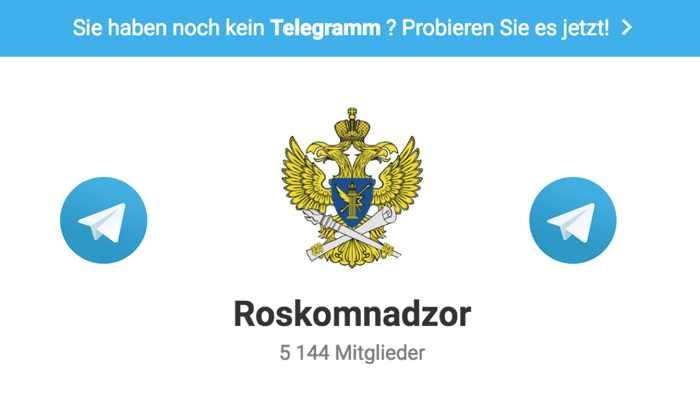 Roskomnadzor startete nach zweijährigem Kampf gegen Telegram selbst einen Kanal