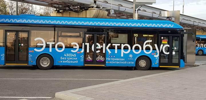 In Moskau wird ein Wasserstoff-Bus ein Jahr lang getestet