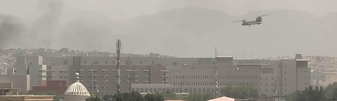 Der Fall von Kabul und seine Folgen fürdie Weltgemeinschaft sowie Russland